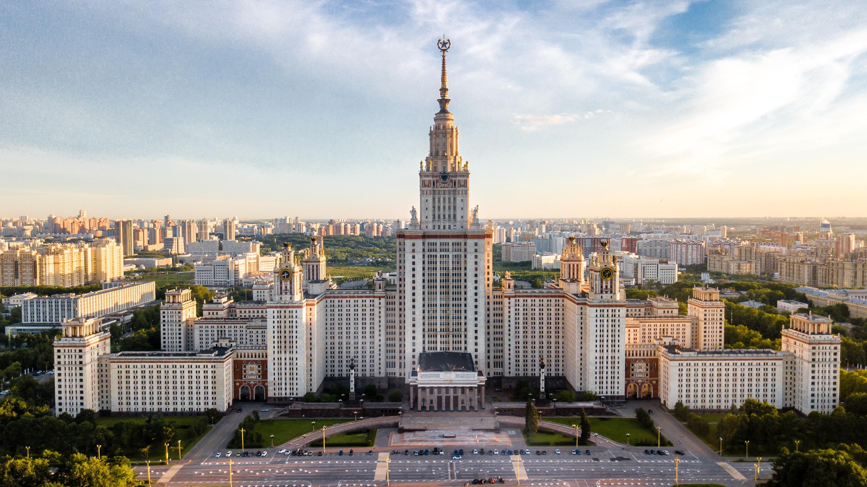 uniwersytet moskiewski